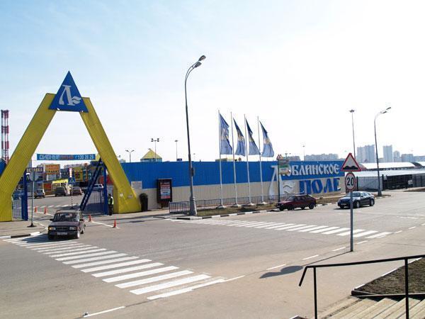 ЗАО «Люблинское поле»