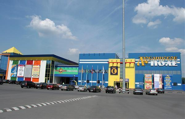 Lyublinskoye pole shopping center of construction materials and do lyublinskoye pole shopping center of construction materials and do it yourself articles solutioingenieria Image collections