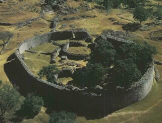 グレート・ジンバブエ遺跡の画像 p1_4