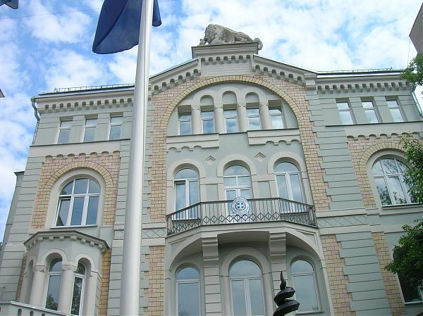 Embassy Galaxidi in Moscow website official