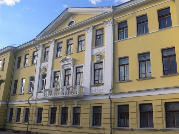 Взрослая поликлиника 1 иркутск официальный сайт