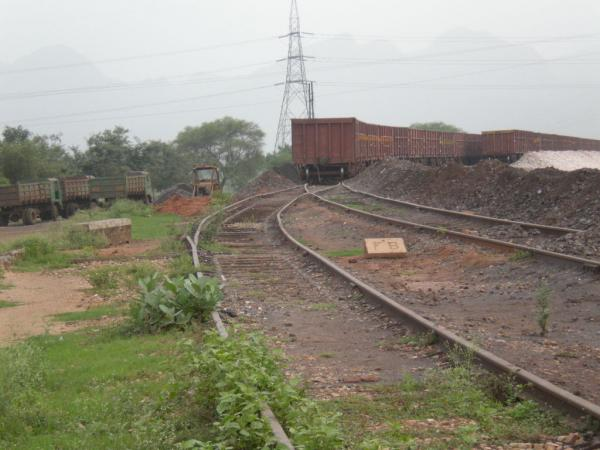 Railway Siding Therubali English
