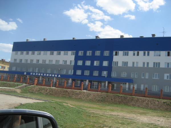 Russia. больница.  Volgograd. подано.  Палласовка.  World.  Добавить категорию.