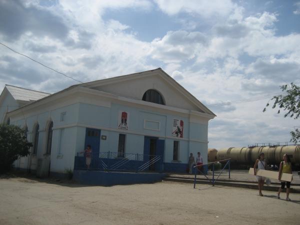 Железнодорожный вокзал Палласовка в городе Палласовка.