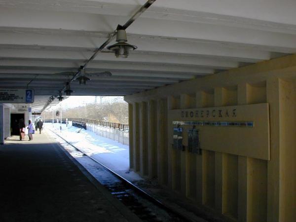 ощущения приготовились работа метро пионерская москва нравится
