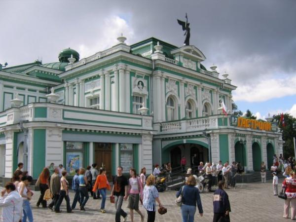 Image result for Omsk Drama Theater omsk