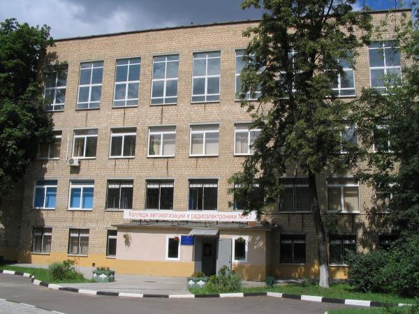 1 . Фотографии СГПТУ-36 в Рогожском старообрядческом кладбище (Москва).