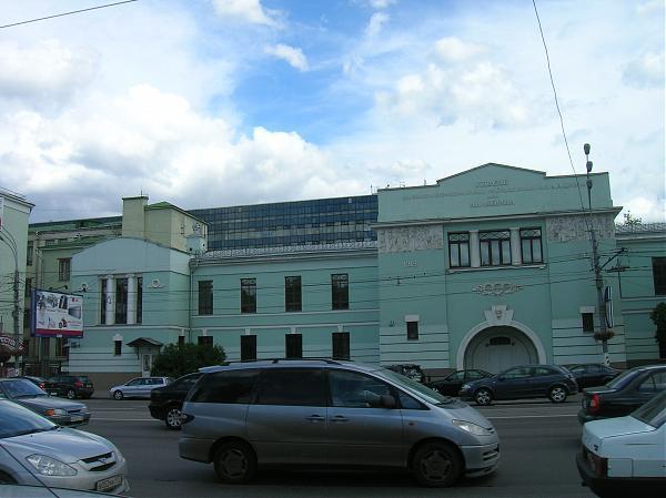 Номер областной детской больницы комсомола 6