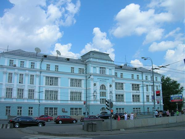 Diplomatic Academy of the Russian Ministry for Foreign ...