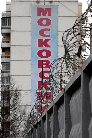 москва г московский знакомства