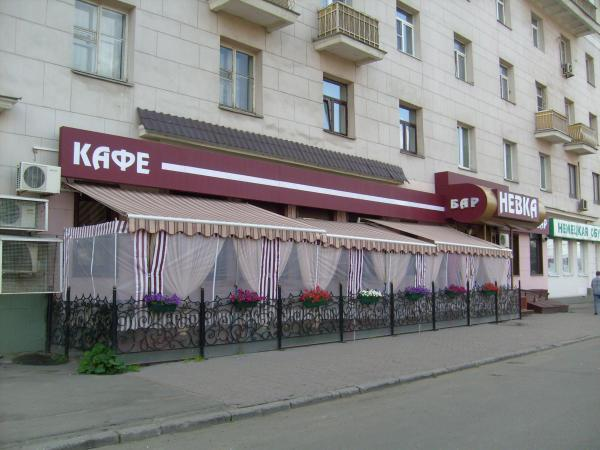 Ресторан кафе бар пивной бар паб