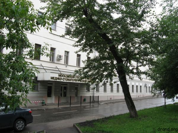 московский медико стоматологический университет: