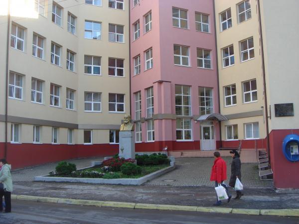 Официальный сайт поликлиники ржд в москве