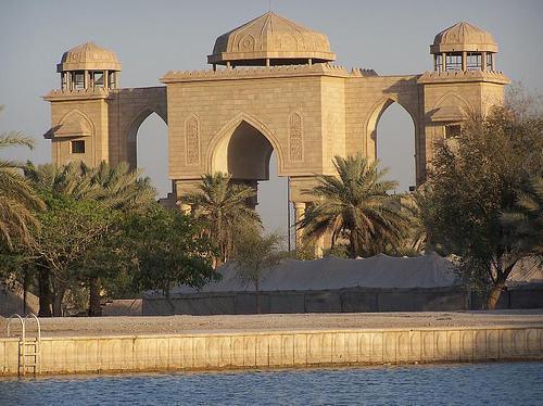 Image result for قصر السلام الملكي