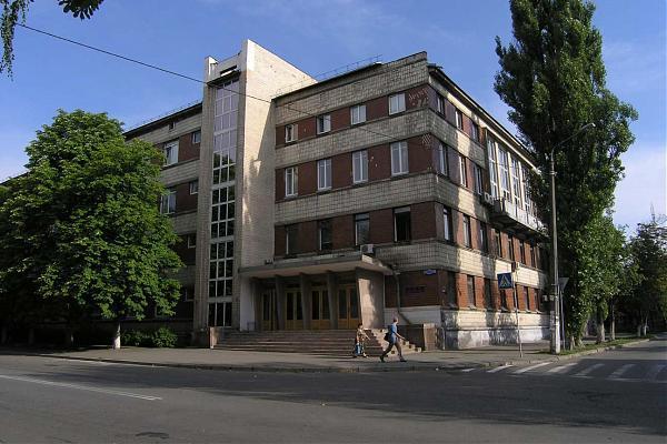 Фармакологии институт