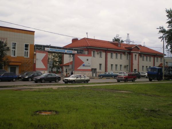 Москва завод железобетонных конструкций погреб жби цена