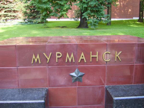 Блоки из тёмно-красного порфира с капсулами земли городов-героев - Москва