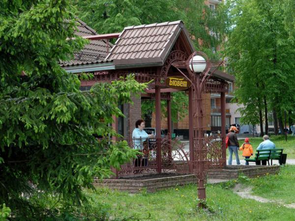 Услуги в зеленый -- лучший санаторий связи московская .  Неврологиясанаторий им город и болезнейна протяжении...