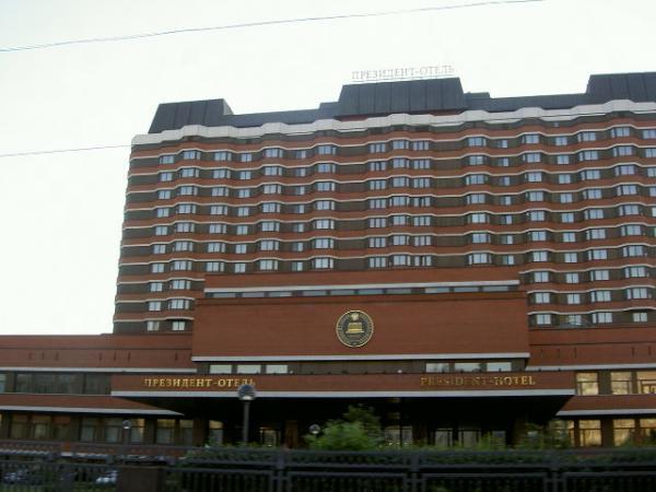 гостиница президент отель минск официальный сайт