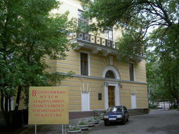 Музей усадьба имение памятник