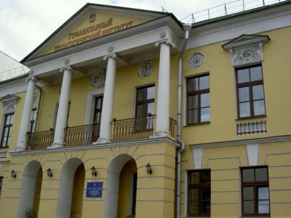 Московский городской педагогический