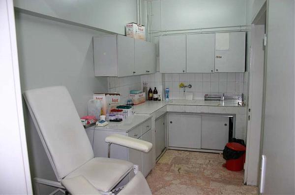 Karacabey Devlet Hastanesi , bursa
