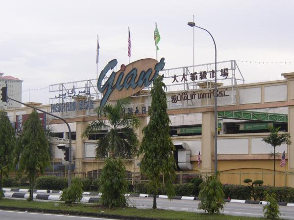 Giant Plentong - Johor Bahru District