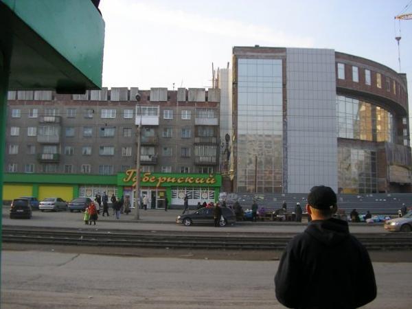 магазин инстаграм новокузнецк