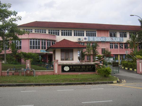 Sek Keb Bandar Seri Alam 1 Johor Bahru District