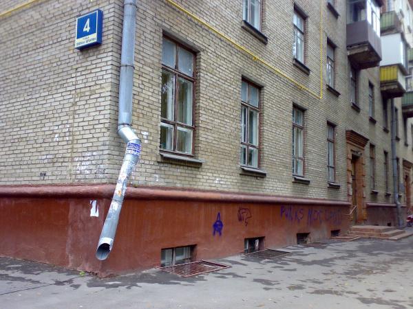 Больница города астрахани