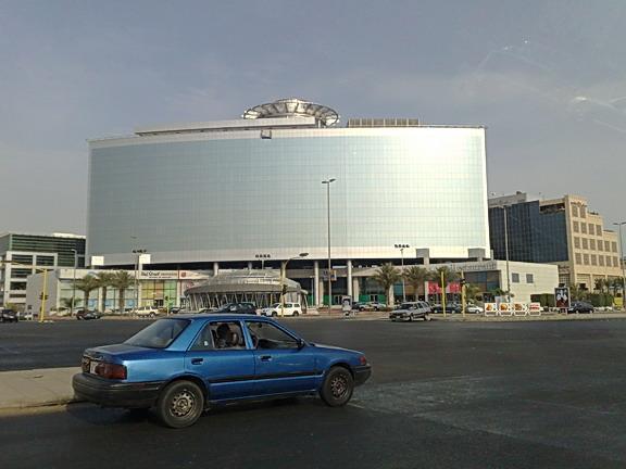 مركز السحيلي Al-Suhaily Center معاهد وول ستريت Wall Street ...