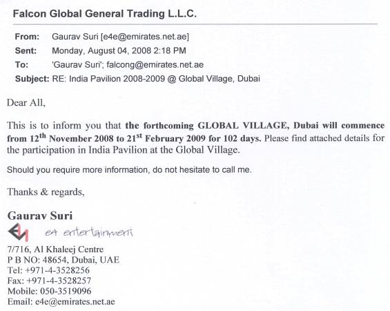 general trading llc