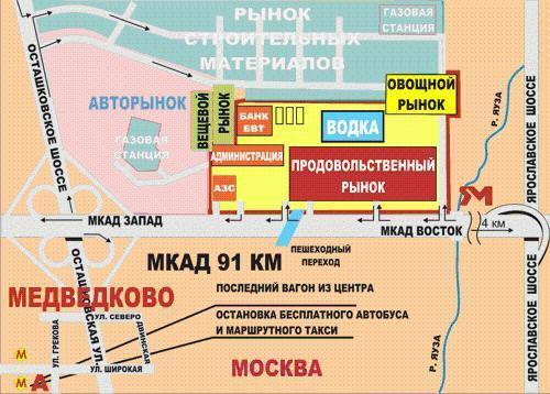 Схема проезда на Мытищинскую ярмарку.