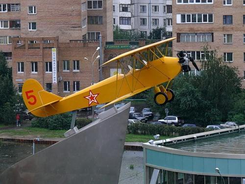 http://photos.wikimapia.org/p/00/00/49/52/81_1280.jpg