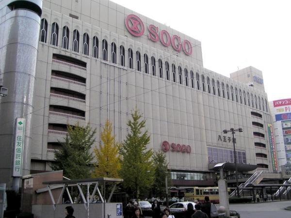 Hachioji Station Hachioji Train Station