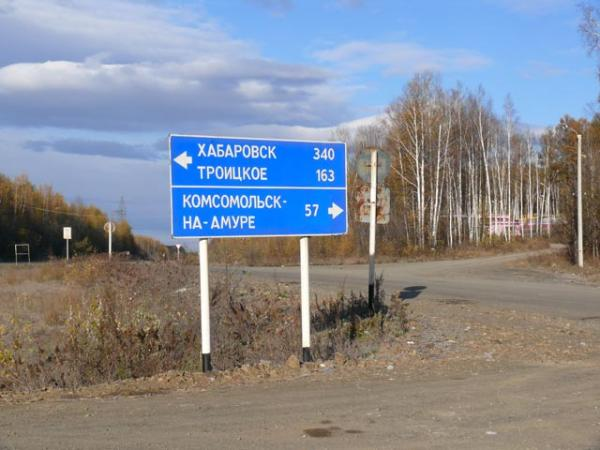 Карта Хабаровского края Карта Хабаровска Погода в