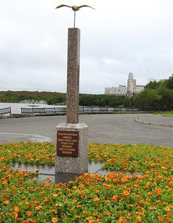 http://photos.wikimapia.org/p/00/00/50/53/40_big.jpg