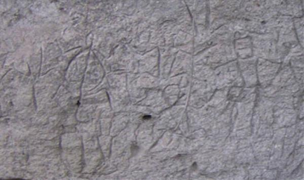 Thesis conservation of angono petroglyphs