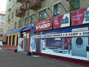 рыболовный магазин курск красной армии