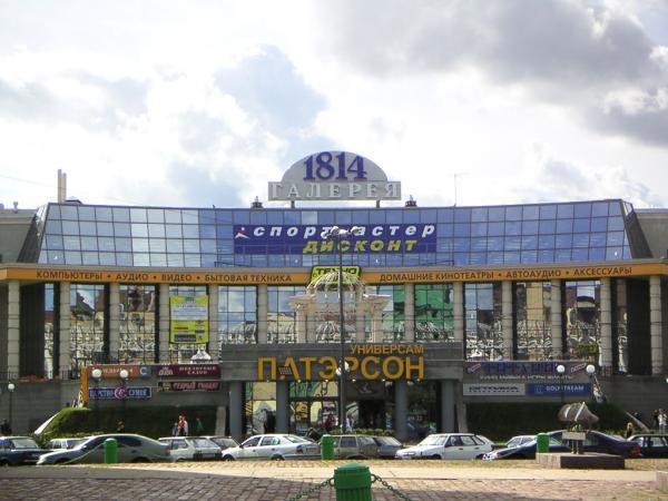 МЕГА Парнас  Торговый центр