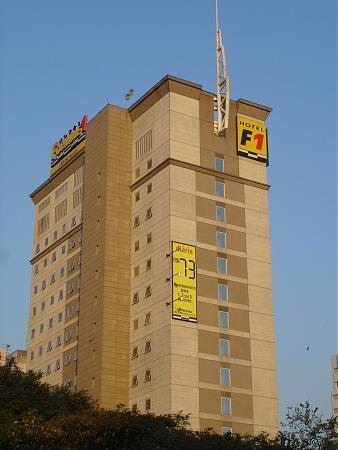 Hotel Formule 1 Paraiso Sao Paulo