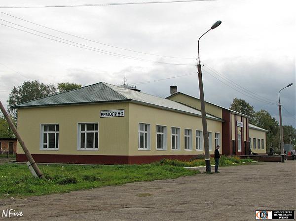 Расписание поездов: Кинешма - Москва | Наличие мест
