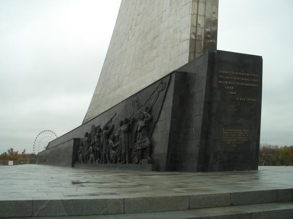 monuments astronomy - photo #35