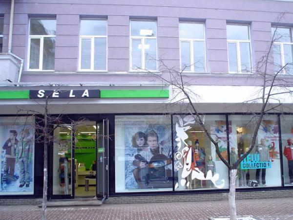 Магазин Одежды Нижний Новгород