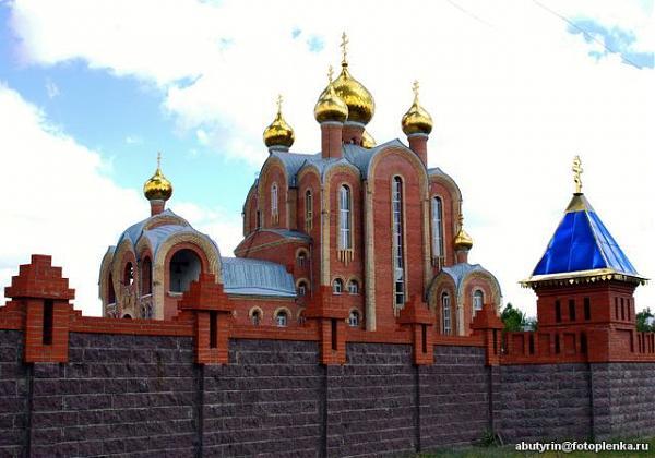 знакомства казахстан экибастуз bb