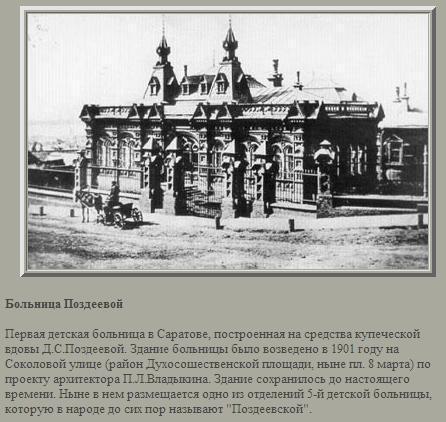 Поликлиника 54 москва официальный сайт зеленоград
