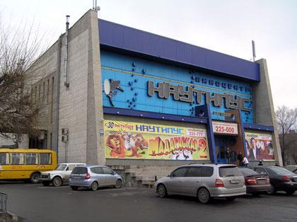 Интим магазин г ачинска