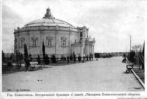 defense of sevastopol in the crimean war Ukrainians in this nation's capital prepared themselves for war sunday  sevastopol, crimea  defense forces, which had flooded the crimean.