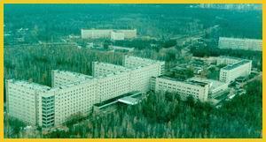 Областная больница аксакова платные услуги оренбург