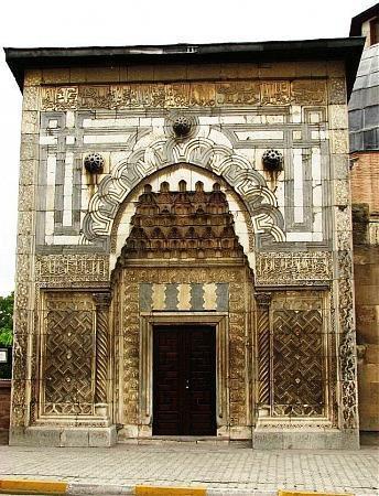Karatay Medrese Museum - Konya